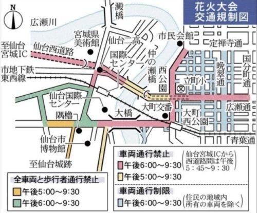 仙台七夕花火祭は交通規制されるのか